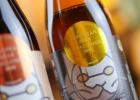European-Beer-Challenge-2020-Winners-11