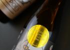 European-Beer-Challenge-2020-Winners-9